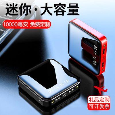 39111/艾利莱2021款10000毫安迷你大容量充电宝便携数显快充移动电源