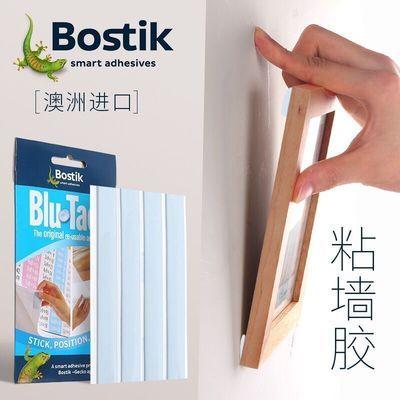 36153/正品澳洲Bostik蓝丁胶 贴照片墙用相框无痕胶贴波士胶 手工粘帖胶