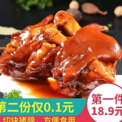 【特价】五香猪蹄500g-400g真空即食卤猪蹄酱猪蹄肉类熟食零食下