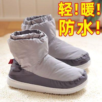 包跟棉拖鞋男士秋冬防水家用高帮保暖包脚后跟月子女家居棉鞋冬天