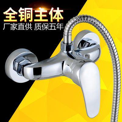 浴室冷热水龙头混水阀暗装淋浴龙头花洒套装开关全铜主体