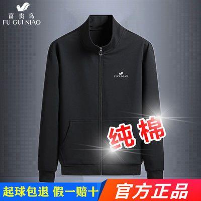 富贵鸟纯棉运动外套男士春秋季开衫立领卫衣中年夹克上衣男爸爸装