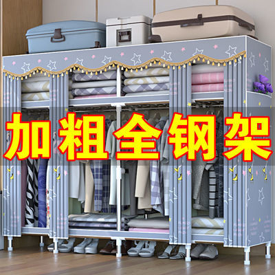 布衣柜简易衣柜钢管加粗加固加厚组装折叠钢架大号双人衣橱收纳柜