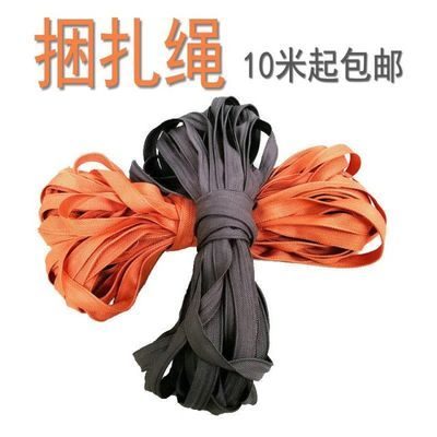 绳子果树拉枝绳捆扎捆绑绳子马扎绳大棚压膜绳耐磨耐老化拉绳