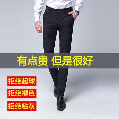 秋冬加绒新品弹力西裤青年商务休闲高端免烫黑色长裤2020新款潮牌
