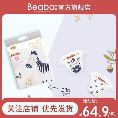 https://t00img.yangkeduo.com/goods/images/2020-09-28/e3c7b4b5d2a7a49a1f21c4a935e3845a.jpeg