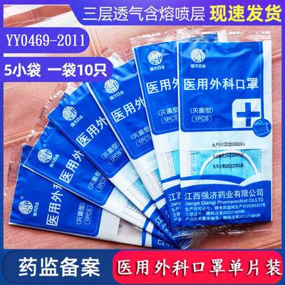 https://t00img.yangkeduo.com/goods/images/2020-09-28/e7f47db9790b5e0cf9b3c4904486b0e2.jpeg