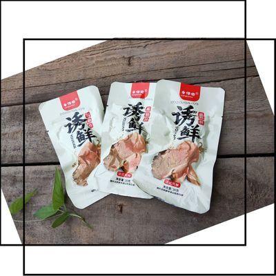 法式酱鹅肝即食零食小吃乡巴佬熟食袋装30g