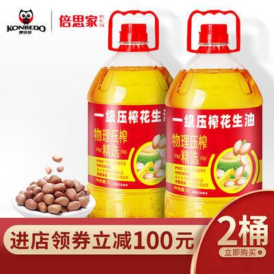 5L*2桶特惠 特香一级物理压榨纯花生油10L食用油批发家用大桶10升