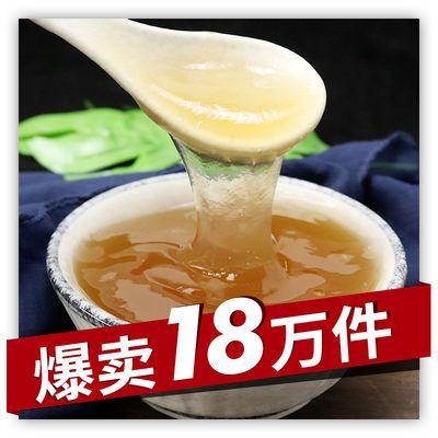 【买1斤送1斤】云南葛根粉野1生柴葛根粉营养早餐葛粉代餐