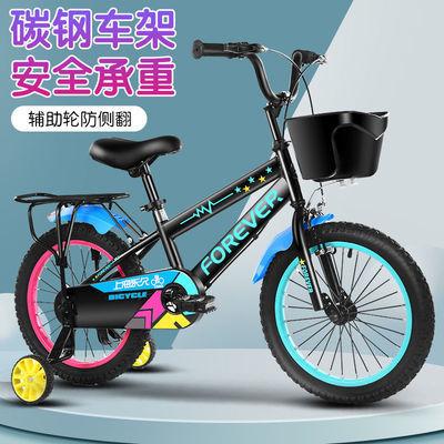 76496/永久儿童自行车男孩中大童单车3-5-6-8-10岁小学生女孩童车脚踏车