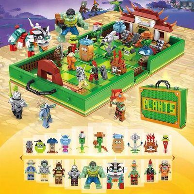 植物大战僵尸2积木兼容乐高我的世界系列小颗粒拼装玩具男孩礼物