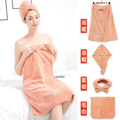 抹胸浴裙女士性感套装可穿浴巾比纯棉吸水不掉毛加厚成人裹胸浴袍
