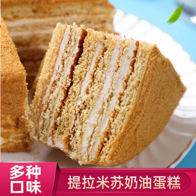 https://t00img.yangkeduo.com/goods/images/2020-09-29/43f2ce9c71272e38ef21d06585a4c018.jpeg