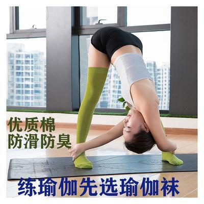 日韩版秋冬棉长筒女瑜伽袜防滑防臭保暖显瘦高筒袜过膝舞蹈地板袜