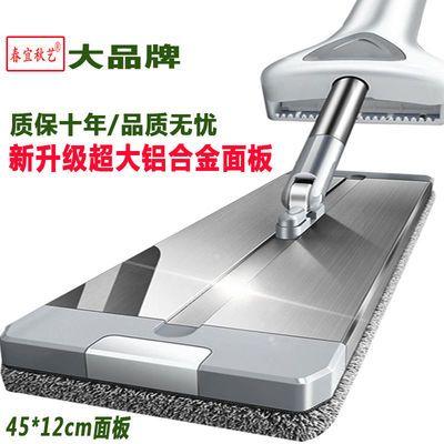 34674/大号铝合金免手洗平板拖把神器一拖净懒人家用木地板墩布干湿两用