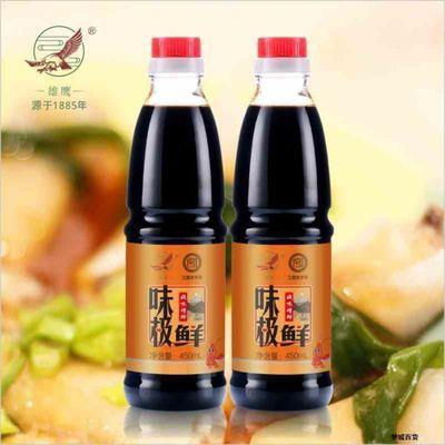 【450ml*2瓶】雄鹰凉拌好酱油味极鲜生抽酱油汁凉拌菜佐酱油