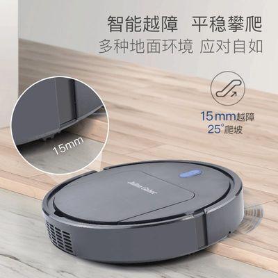 智能扫地机器人懒人家用自动清洁机充电迷你超薄吸尘器