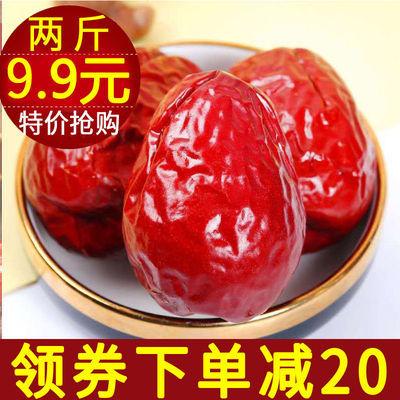 【领券减20】2斤新疆和田枣 煮粥骏枣特级和田红枣免洗干果零食