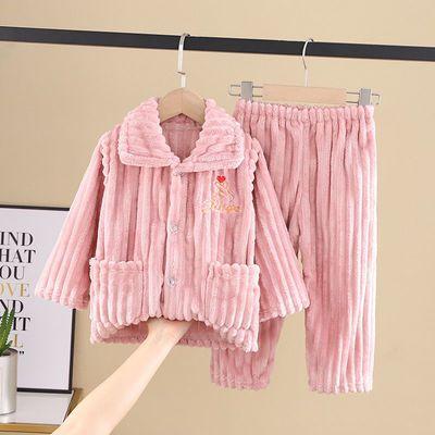 秋冬儿童法兰绒睡衣家居服宝宝套装女童男童加绒中大童加厚珊瑚绒