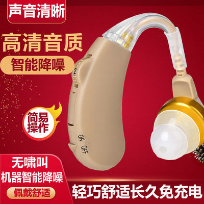 邦力健189助听器老人无线隐形老年人耳聋耳背非充电续航600小时