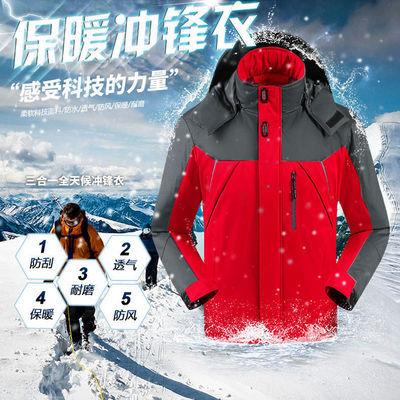 啄木鸟秋冬季加绒加厚冲锋衣男装户外运动登山防风防水防寒男棉服