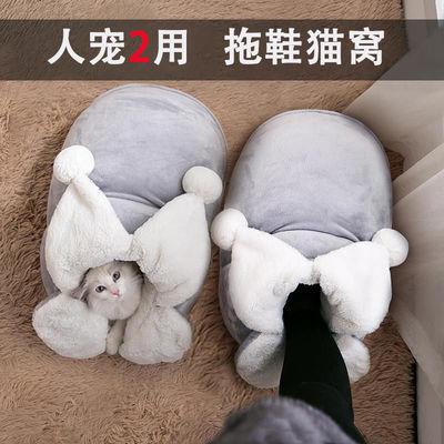 拖鞋猫窝四季通用封闭式可拆洗猫房子冬季保暖狗窝宠物窝猫咪用品