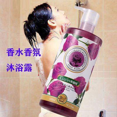 洗澡香香的香水沐浴露持久留香男女学生清洁去渍控油保湿美白用品