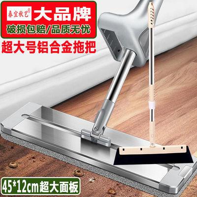 铝合金大号懒人免手洗平板拖把家用木地板干湿两用地拖神器墩托布