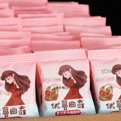 【特价2斤】蔓越莓曲奇饼干办公司零食食品独立包装1斤