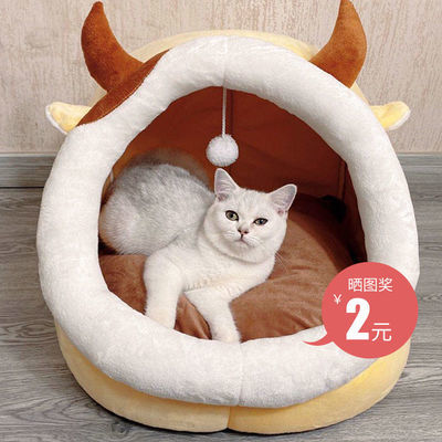 猫窝夏季猫床加绒睡觉睡垫别墅猫咪用品宠物狗窝四季通用小型猫犬