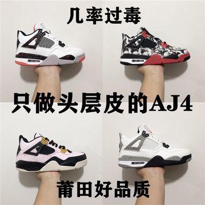 【头层皮】aj4低帮实战篮球鞋黑镭射大理石热熔岩男鞋女鞋乔4涂鸦