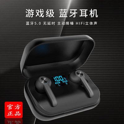 M18高端蓝牙耳机无延时高音质听声辩位吃鸡王者荣耀电竞游戏专用