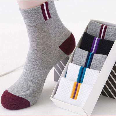 【10双装】冬季厚款袜子男女中筒袜防臭透气篮球运动袜长筒袜