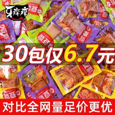 香辣Q豆干豆腐干零食大礼包q弹豆制食品休闲网红散装麻辣特产批发