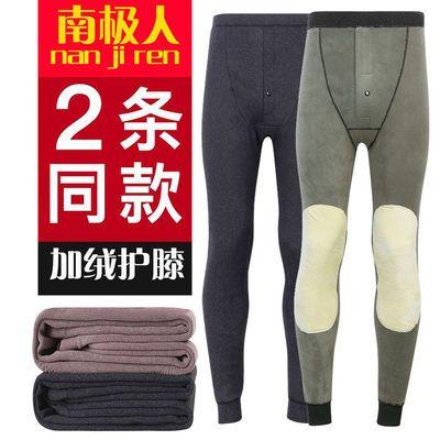 https://t00img.yangkeduo.com/goods/images/2020-09-29/d49b67eb58d57d87658f079e9791038d.jpeg