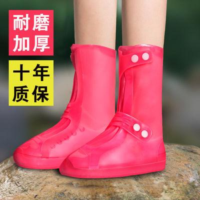 雨鞋套男女鞋套防水防滑雨天脚套防雨加厚耐磨底高筒儿童硅胶雨靴