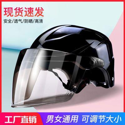电瓶车头盔女男夏季防晒四季通用透气轻便式防晒安全帽半盔摩托