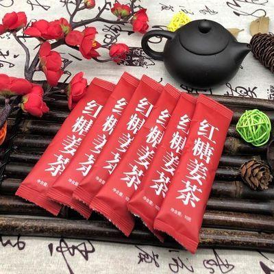 【50包】红糖姜茶大姨妈驱寒暖宫暖胃姜汤补气血红糖袋装50包