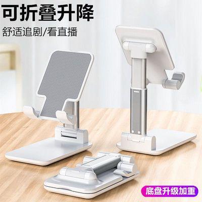 手机懒人支架桌面升降平板电脑稳定型iPad看电视直播通用折叠支架