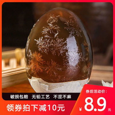 https://t00img.yangkeduo.com/goods/images/2020-09-30/1aac75b97b63c6b372e6b69fd8c96d67.jpeg