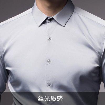 seno丝光高级感衬衫男长袖设计感商务正装秋季灰色修身免烫衬衣男