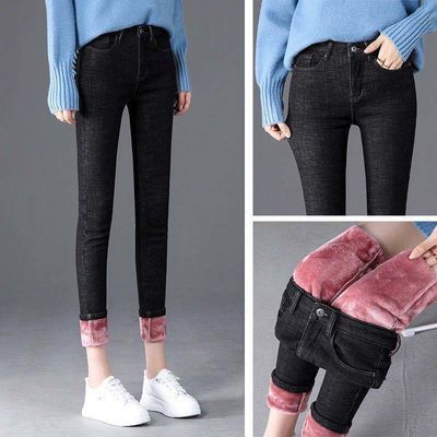 【高品质】加绒加厚高腰牛仔裤女显瘦百搭韩版弹力小脚裤铅笔裤