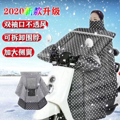 电动车挡风被冬季加厚加绒防风罩电动摩托车三轮亲子冬天挡风罩