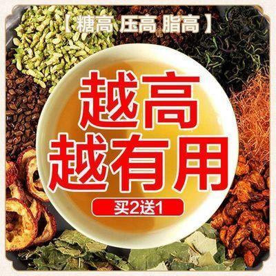 玉米须桑叶茶蒲公英去青钱柳茶山楂湿牛蒡根养生茶