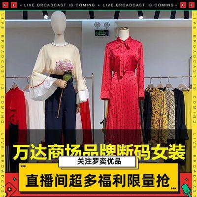 2020新款连衣裙高档女士大码夏季高雅气质性感收腰显瘦长裙【11月27日发完】