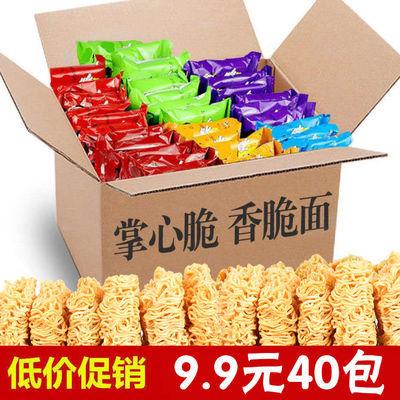 https://t00img.yangkeduo.com/goods/images/2020-09-30/5715647ca2e66b95b83ee5ecef11290c.jpeg