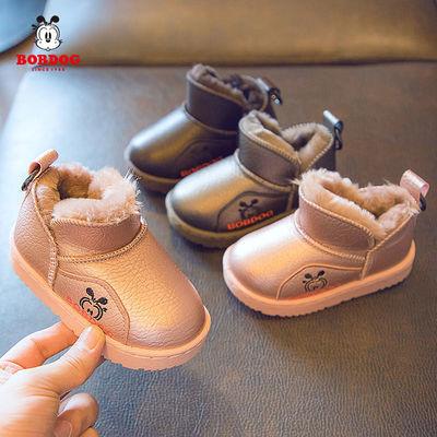 巴布豆冬儿童棉靴男童女童防滑室外雪地靴宝宝中大童小童保暖棉鞋