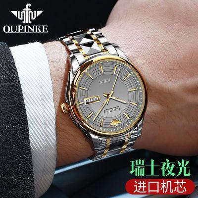 瑞士欧品客男士手表全自动机械表男进口机芯防水夜光时尚复古潮流