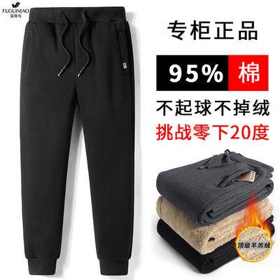 纯棉羊羔绒休闲裤男冬季加绒加厚保暖中老年棉裤束脚直筒裤爸爸装